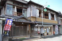高知屋旅館